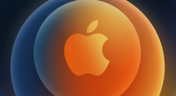 Apple 'Hi Speed' iPhone Event: Live Blog