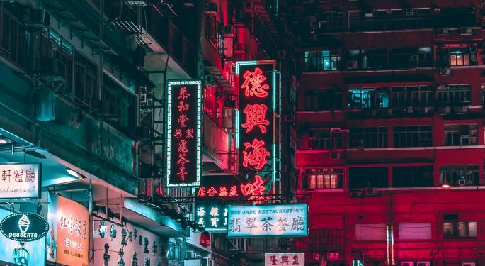 Alibaba, Tencent, NetEase And Nio Rivals Xpeng, Li Auto Fall In Hong Kong On Renewed Regulatory Concerns