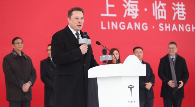 Tesla Reportedly Borrowing $1.4B From Chinese Banks For Shanghai Factory