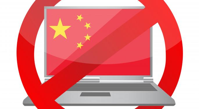 Sony, Microsoft Could Make Billions if Chinese Ban is Lifted
