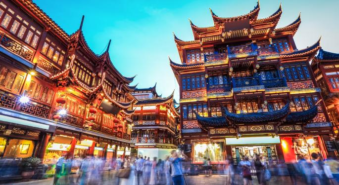 China Expected To Have 7.5% Growth Goal In 2014