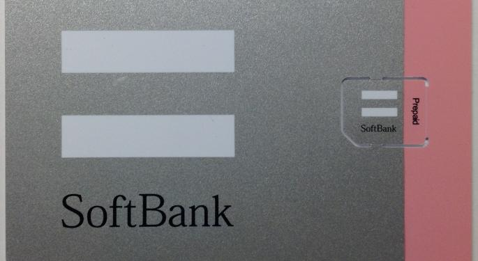 What The Massive SoftBank Investment 'Vision Fund' Means For Tech