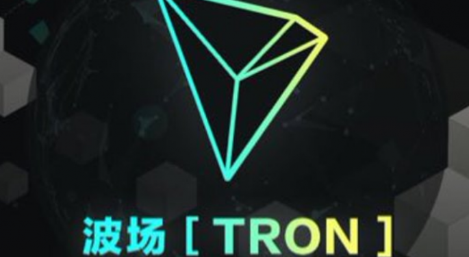TRON, Tronix, And The Entertainment Blockchain Economy