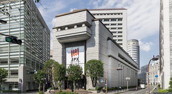 Bolsa de Tokio suspende la negociación por fallos técnicos