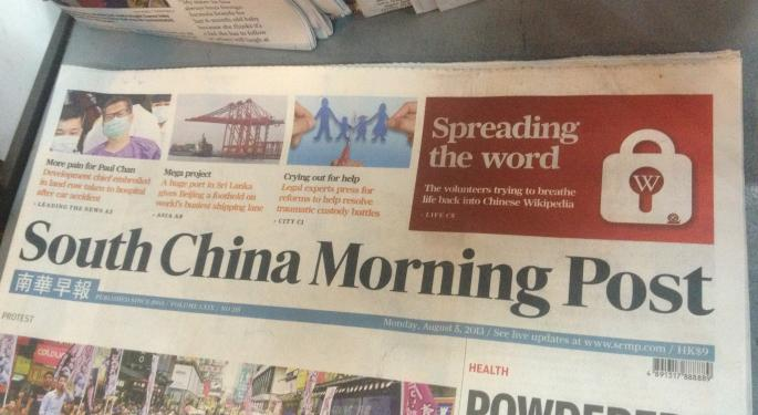 Alibaba Buys South China Morning Post, Will Take Down Paywall And Make Content Free