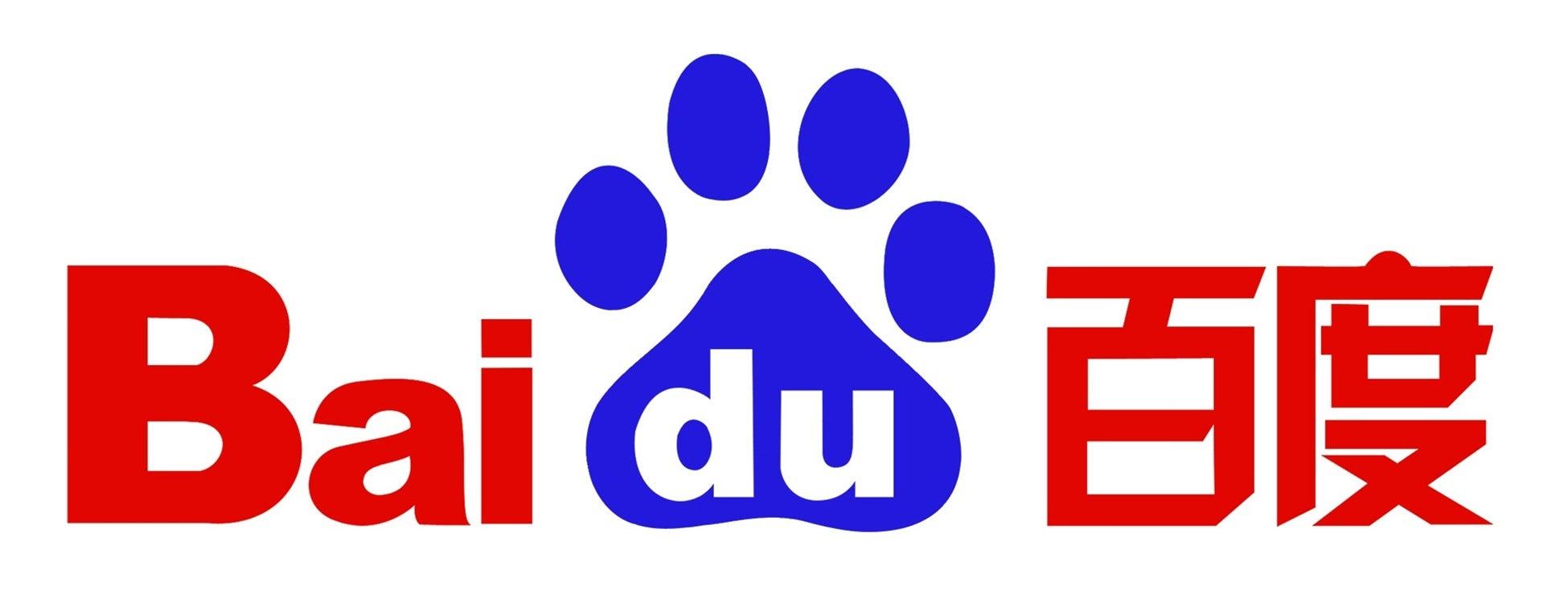 BIDU logo