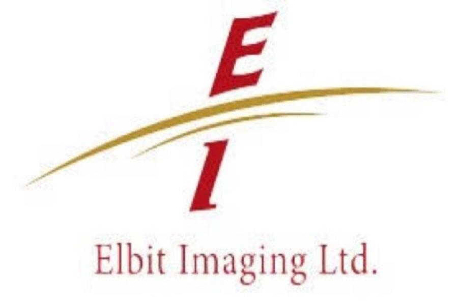 EMITF logo